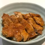 超簡単で美味しい!鶏もも肉のしょうゆ煮