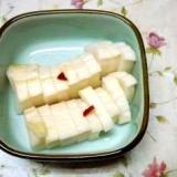 今が旬 ☆とびきりおいしい大根の甘酢漬けです。