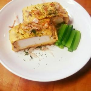 【簡単お弁当】はんぺんと塩昆布とチーズの玉子焼き