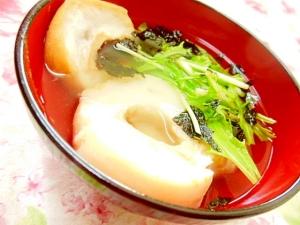 ほんだしde❤車麩と水菜と韓国海苔のスープ❤