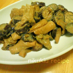 簡単おいしい!なすとエリンギの味噌炒め風煮物