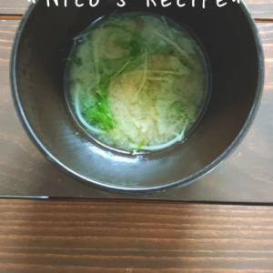 新玉ねぎと水菜の味噌汁