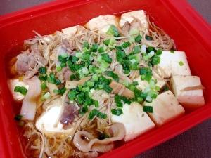 シリコンスチーマーで☆肉豆腐
