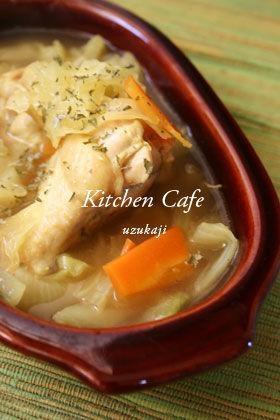 鶏手羽とキャベツのカレーコンソメスープ