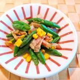 お弁当に■いんげんとベーコンとコーンの塩胡椒炒め■