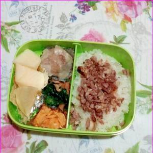 焼き鳥・豚肉の串焼きリメイク ~ふりかけ~