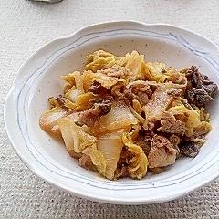 白菜と牛肉の煮物