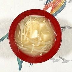 塩とうふ、もやし、えのきのお味噌汁