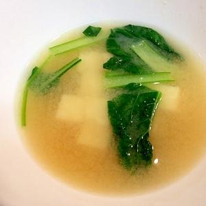 すっきり美味しい☆ビタミン菜と豆腐の味噌汁
