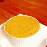 カレー風味のひよこ豆のディップ カレーフムス