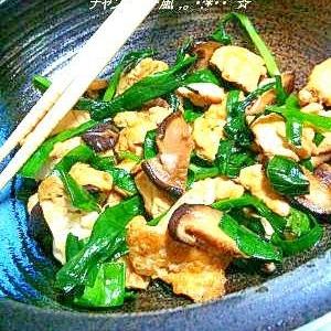 ヘルシー炒め☆にらと豆腐のチャンプルー風