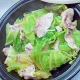 タジン鍋で簡単☆豚バラと春キャベツの重ね蒸し