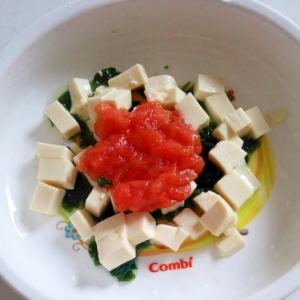 離乳食☆わかめとトマトと豆腐のサラダ