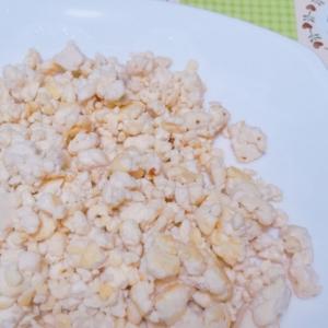 【糖質制限レシピ】お米の代用に★ソイライス