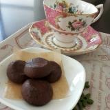 バレンタインに♡濃厚チョコクッキー♪