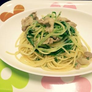 蒸し生姜使用!簡単ランチ☆水菜と豚肉のパスタ