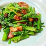 綺麗な色がご馳走 アスパラ菜とベーコンの炒め物