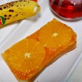 アプリコットジャムとオレンジのトースト
