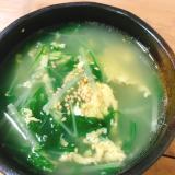 たっぷり水菜の中華卵スープ