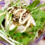 水菜とめかぶの豆腐サラダ♥︎