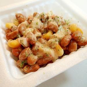 シーサラダとコーンの生姜香る納豆
