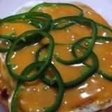 朝食、ランチに 卵とピーマンのチーズトースト