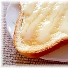 ♪♪ハチミツと練乳で幸せ~wなデザートトースト♪♪