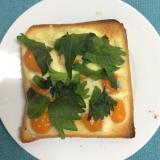 ミニトマトと大葉で♪和風マルゲリータトースト