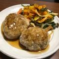 合挽き肉と玉ねぎのハンバーグ