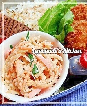 栄養・食物繊維たっぷり☆切干大根サラダ