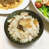 麺つゆで超簡単!旨みたっぷり鯵のひらき飯♡