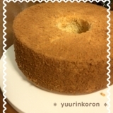 さつま芋のシフォンケーキ