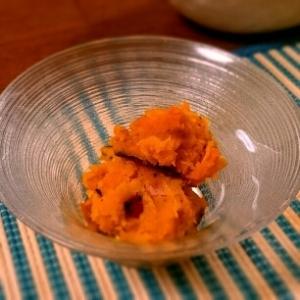 本当に美味しい!絶品かぼちゃサラダ