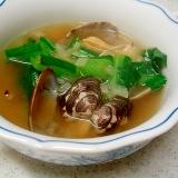 あさりと小松菜のスープ