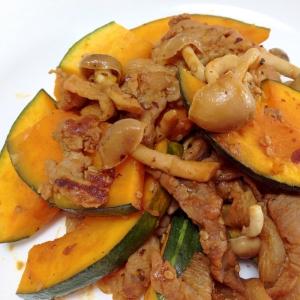 豚肉とかぼちゃの甘辛炒め