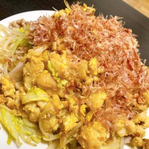 沖縄の味!フーチャンプルー