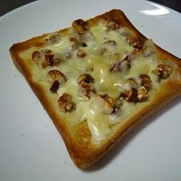ハニーナッツトースト