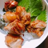 照り焼きチキンの海苔丼