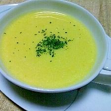 【焼き芋可】玉ねぎ氷で優しい味のサツマイモのスープ
