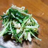 鶏ササミと水菜のマヨポン和え