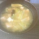 茄子・キャベツのお味噌汁