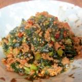 フキの葉とひき肉のピリ辛佃煮