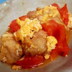 子供が喜ぶ(^^)鶏肉とトマトの甘酢炒り卵♪