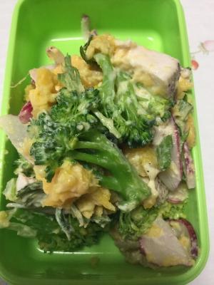 安納黄金芋のサラダ