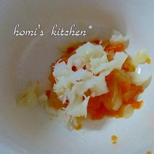 離乳食★簡単・時短~鱈のメインディッシュ