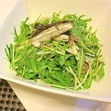 水菜とオイルサーディンのサラダ