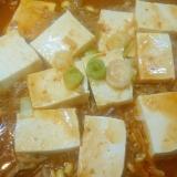 牛豆腐チゲ
