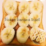 朝食おやつに♡簡単ハニーバナナトースト