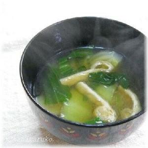 チンゲン菜と油あげのお味噌汁