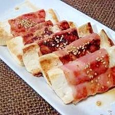 ポン酢でいただく☆豆腐のベーコン巻き